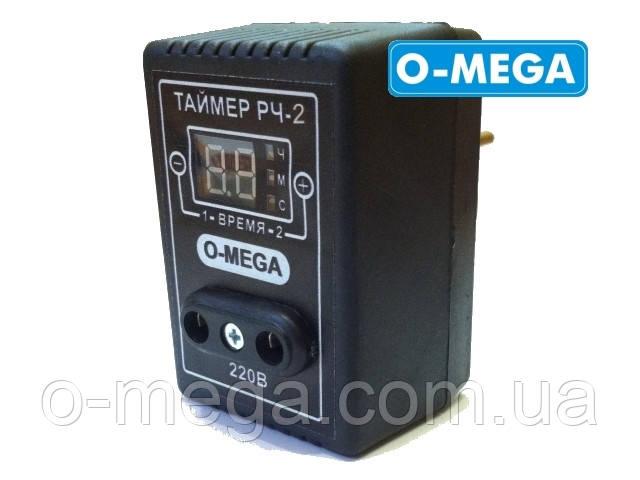 Таймер для инкубатора РЧ-2 цифровой
