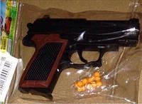 Пистолет 809 пульки в пакете