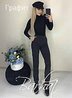 Женские модные штаны  БХ294, фото 1