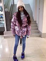 Куртка зимняя из лаковой плащевки, яркие цвета