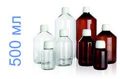 Бутылки 500 мл флаконы, тара