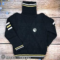Вязанный свитер с горлом для мальчика Размеры: 5-6,7-8,9-10 лет (7529-1)