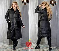 Зимнее пальто на змейке синтепоновое с меховой отделкой.