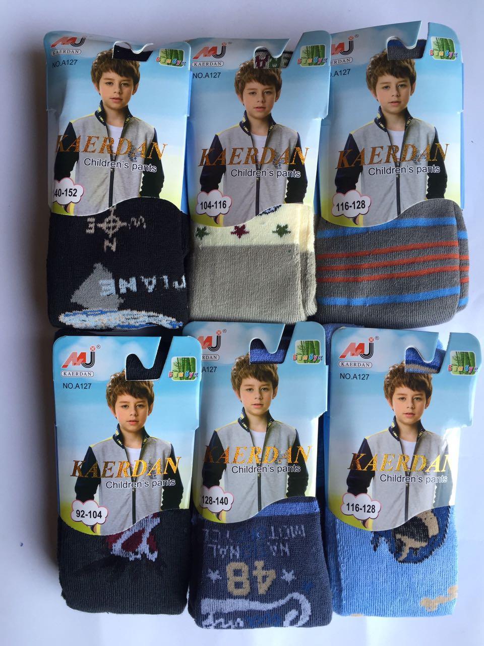 Детские махровые колготы на мальчика KAERDAN MJ. Р.р 92-164