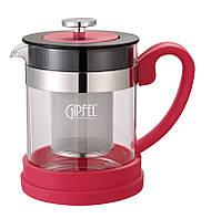 Заварочный чайник GIPFEL LARUM 7050