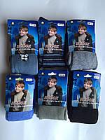 Детские махровые колготы на мальчика Небох. Р.р 92-164