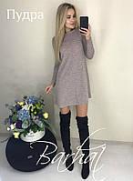 Женское модное платье  БХ296, фото 1