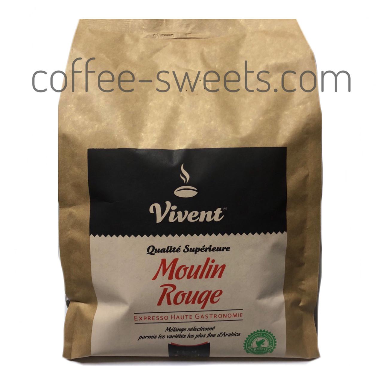 Кофе зерновой Vivent Moulin Rouge 400гр