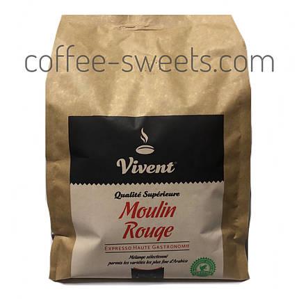 Кофе зерновой Vivent Moulin Rouge 400гр, фото 2