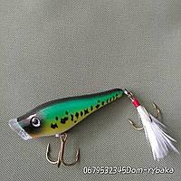 Воблер Berkley Popper topwater  7cm 9g FP7-BBB (1095831)