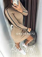 Женское модное платье  БХ303, фото 1
