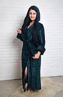 Халат Махровый Женский Однотонный Длинный темно-зеленый, фото 1