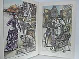 Конан Дойль А. Оповідання про Шерлока Холмса (б/у)., фото 6