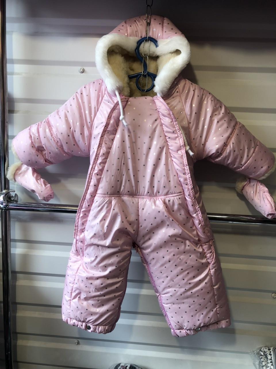 Дитячий комбінезон на овчині Трансформер рожевий