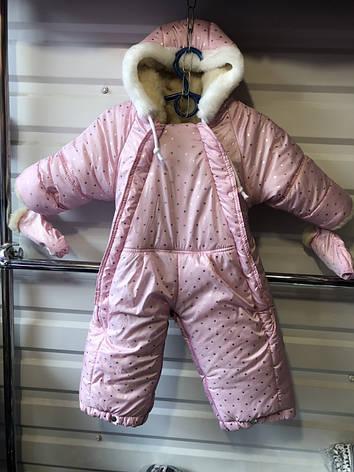 Дитячий комбінезон на овчині Трансформер рожевий, фото 2