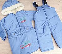 """Комплект зимний """"Baby"""" с капюшоном, голубой"""
