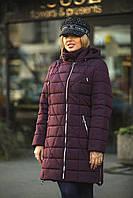 Пуховик трансформер в категории куртки женские в Украине. Сравнить ... 95e1c12e64597