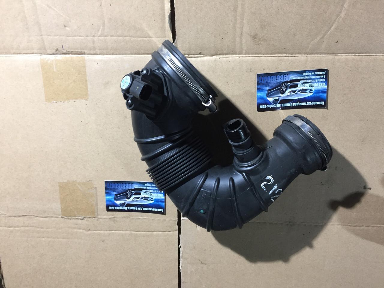 Воздуховод A6510900337 Mercedes-Benz OM 651
