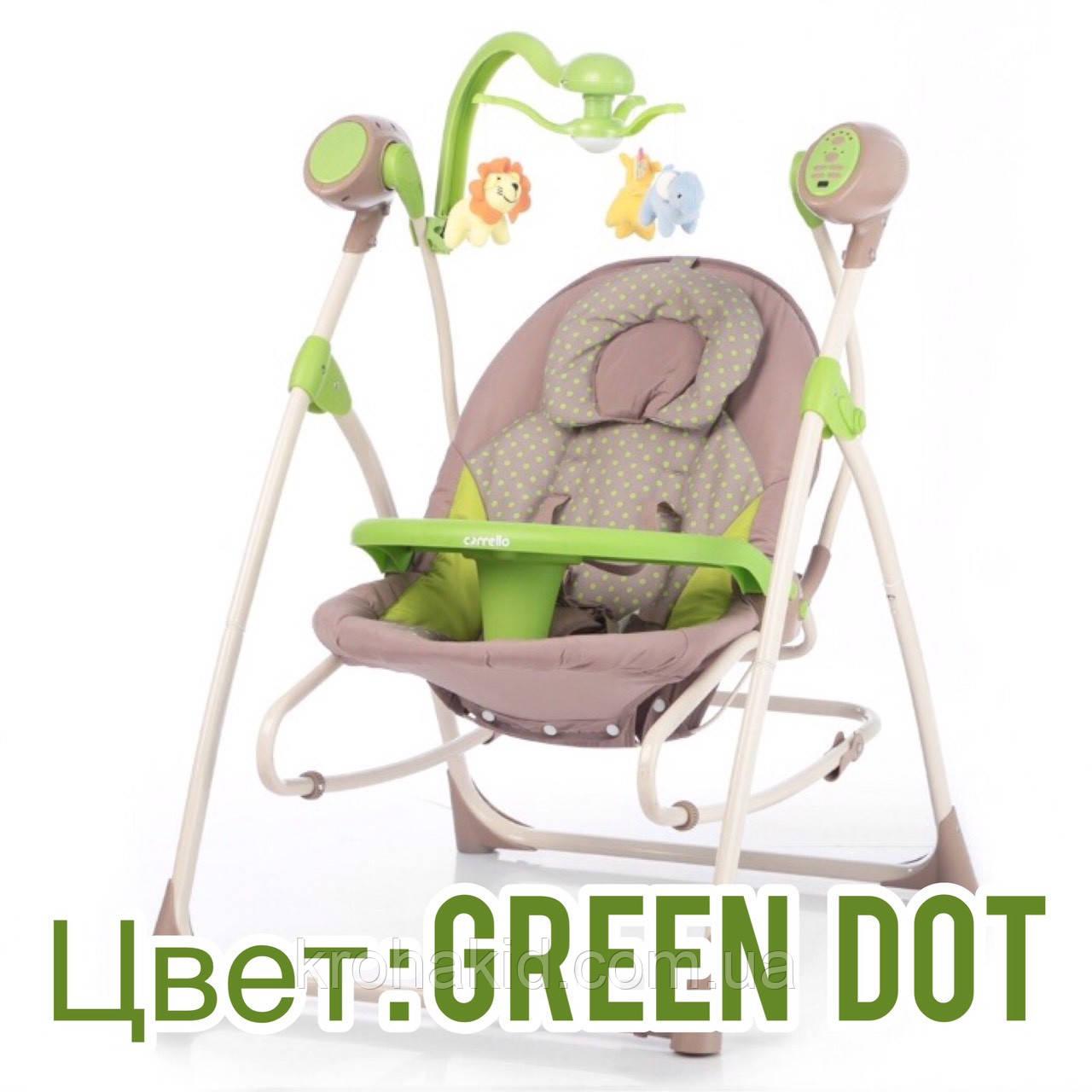 Колыбель-качель Carrella Nanny для новорожденных (CRL-0005 Green Dot)