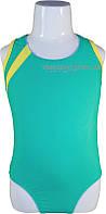 Купальник детский закрытый спортивный Atlantic beach 695002 светло-зеленый