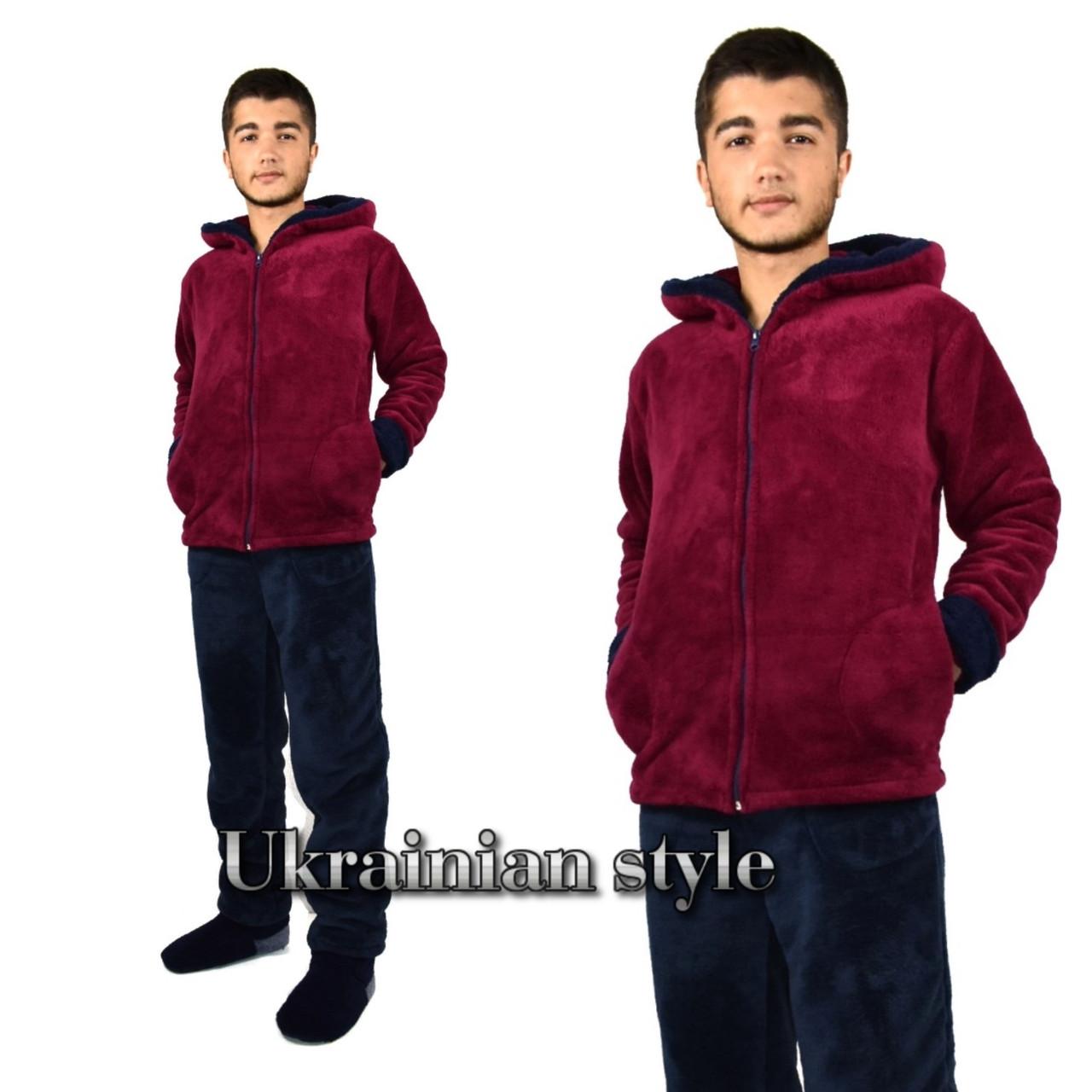 81407eb0de0 Мужской теплый махровый домашний костюм. 4 цвета!  продажа