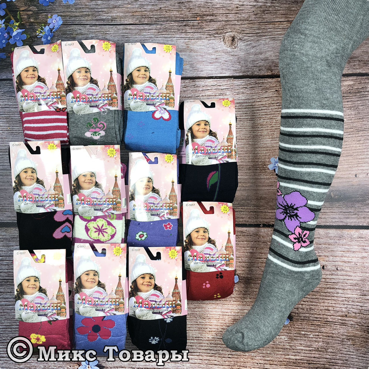 Махровые колготки для девочек Размер: 92- 164 см (7542)
