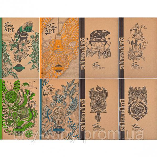 Блокнот крафт 7БЦ, 125х200 мм, 80арк., клітинка, диз.1833-1836