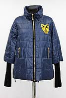 Куртка женская демисезонная, синяя, р. 48
