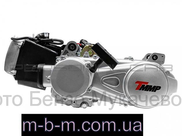 Двигатель ATV 150 вариатор, в сборе 1P57QMJ-D, фото 2