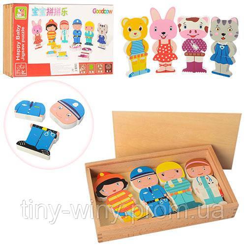 Деревянная игрушка Фигурка-магнит MD 1024 (36шт) 8шт(люди,животные), 13см, в кор-ке, 28-175см