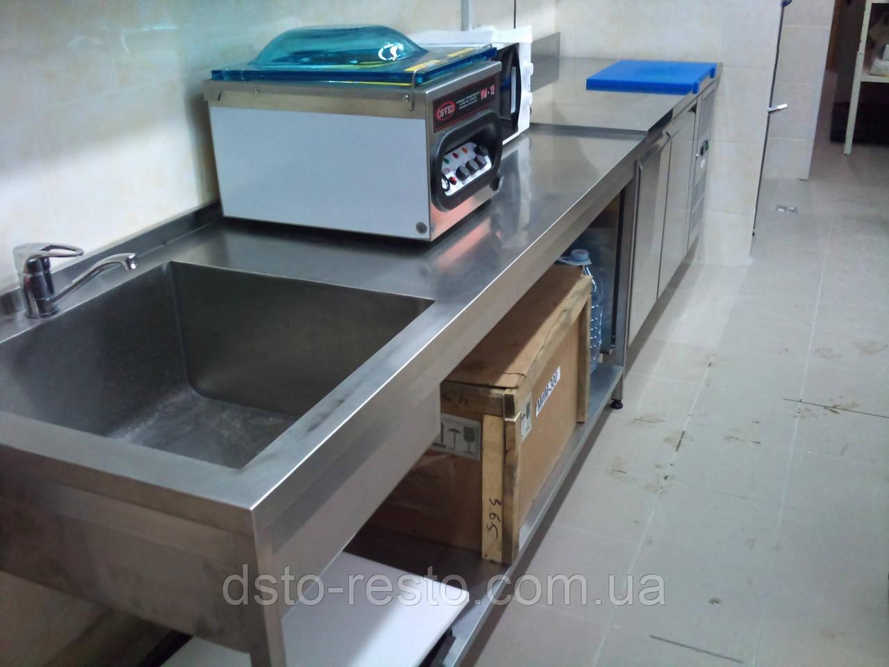 Стол с ванной моечной с полкой 1200/600/850 мм