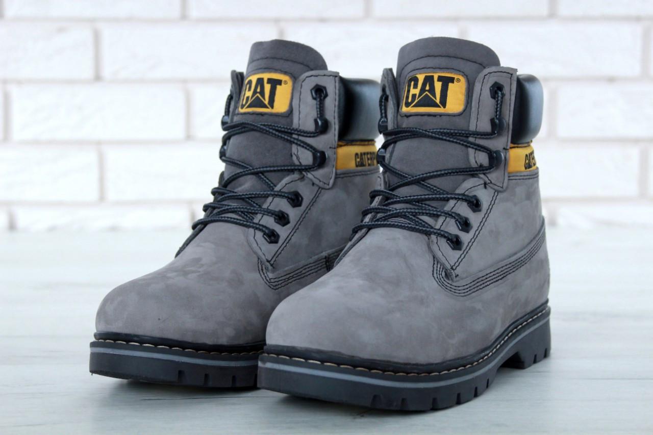 Ботинки мужские зимние натуральный нубук на меху серые модные теплые от Cat  Кэт - Магазин обуви 3faeb64f350