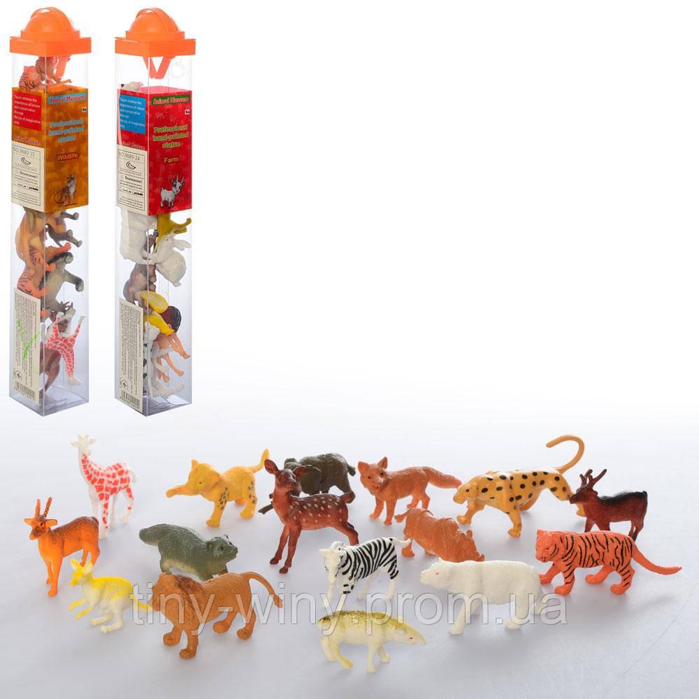 Животные 9689-21-22-24 (72шт) от 5см, 16шт, 3вида(дикие/домашние), в кол-бе, 32-4-4см