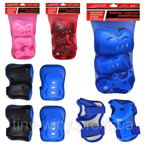Защита MS 0338 (50шт) для коленей, локтей, запястий, 4 цвета, в сетке, 20-31см