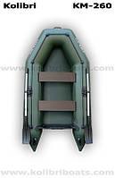 Лодка надувная моторная 2-х местная ПВХ Kolibri КМ-260