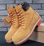 Зимние женские ботинки Timberland classic 6 inch Yellow с натуральным мехом. Люкс реплика