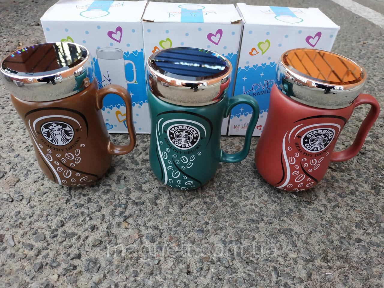 Чашка керамическая Starbucks