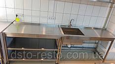 Стол производственный  с мойкой из нержавейки 1100/600/850 мм