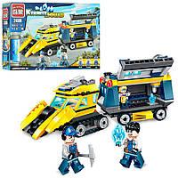 Конструктор BRICK 2406 (24шт) транспорт, прицеп, фигурки, 291дет,в кор-ке, 35,5-25-6,5см