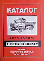 АВТОМОБИЛЬ   • ГАЗ-3309 •   КАТАЛОГ   детали  сборочные единицы   запасные части