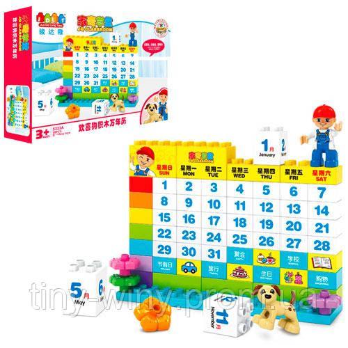 Конструктор JDLT 5333 (12шт) обуч,календарь(англ),фигурка,68дет,в кор-ке, 45-33-9,5см