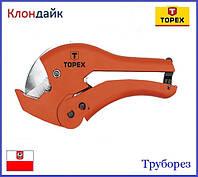 Труборез Topex 34D034