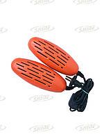 Сушилка для обуви «Уют» ЕСВ-12/220 В (16см)