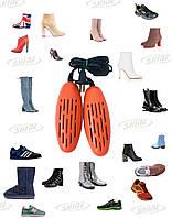 Сушилка для обуви «Уют»