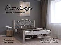 Металлическая кровать Джоконда ТМ «Металл-Дизайн»