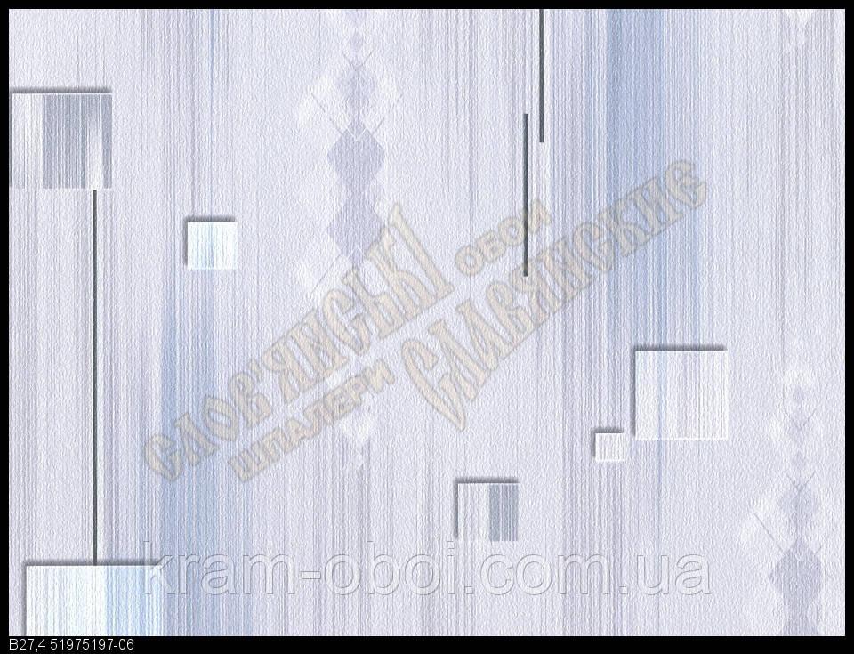 Обои Славянские Обои КФТБ простые бумажные 10м*0,53 9В27 Серенада 5197-06