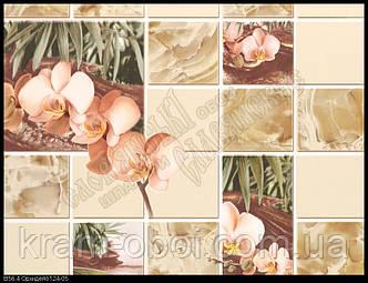 Шпалери Слов'янські Шпалери КФТБ прості паперові миються 10 м*0,53 9В56 Орхідея 8124-05