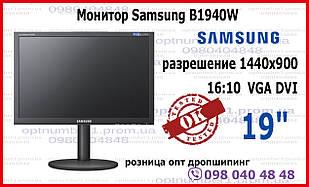 "Монитор 19"" Samsung B1940W / 1440x900 (16:10) / VGA, DVI"