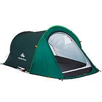 Палатка 2 SECONDS EASY 2 Quechua. Самораскладная. Оригинал.
