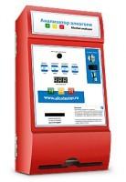 Алкотестер Sims-2 Симс-Тест АА1 с монето и купюроприёмником